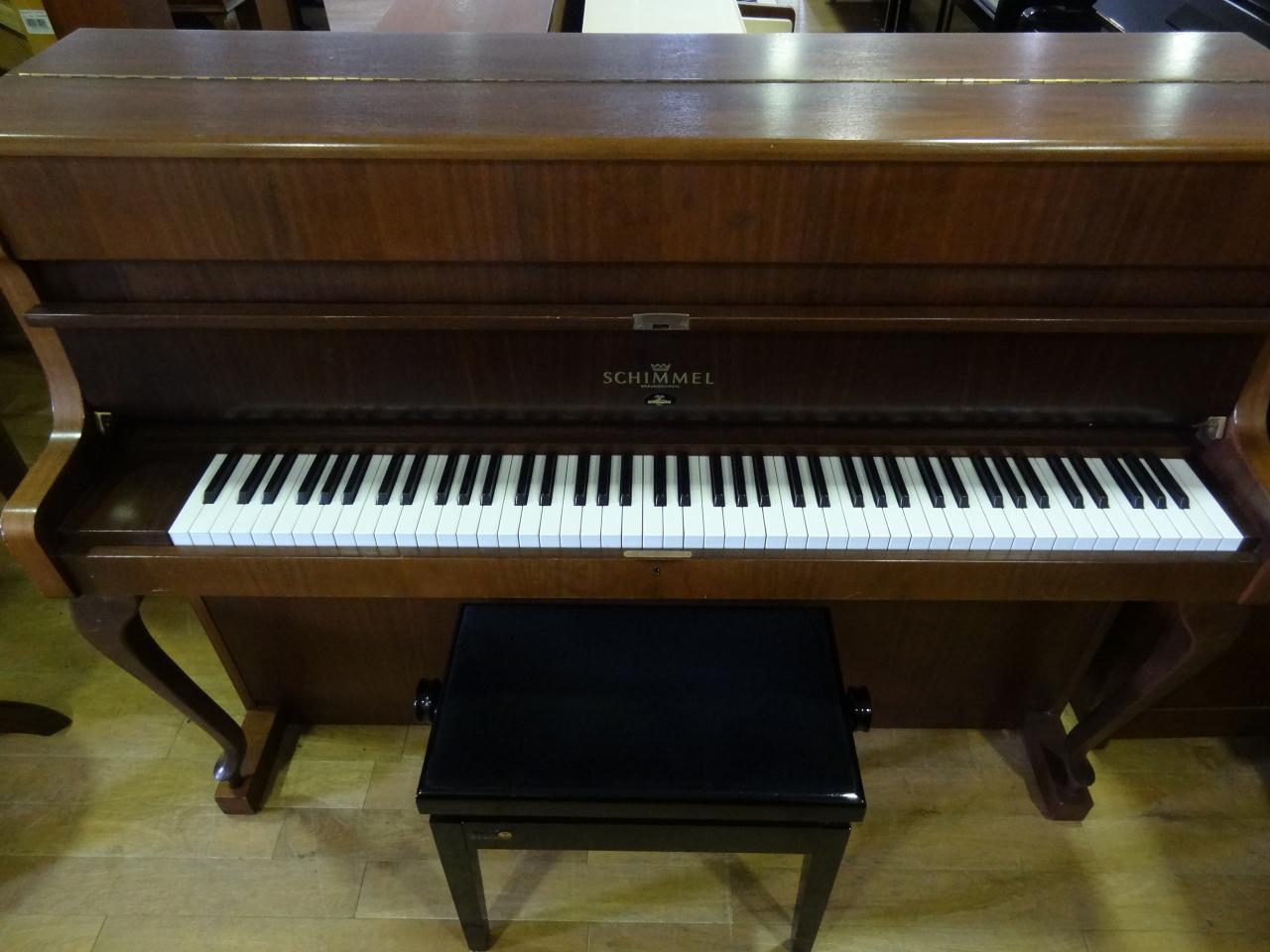 SCHIMMEL Chippendale 112 noyer satiné